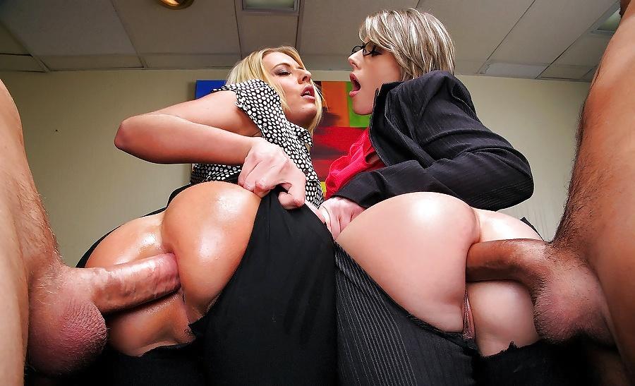 Огромные Жопы Секретарш Порно