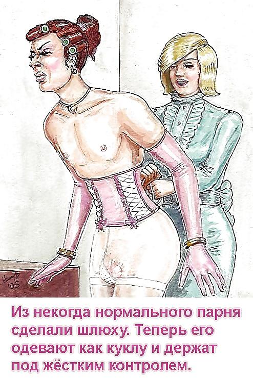 Из Парня В Сисси Шлюха Порно