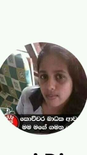 Sinhala- 40 Pics