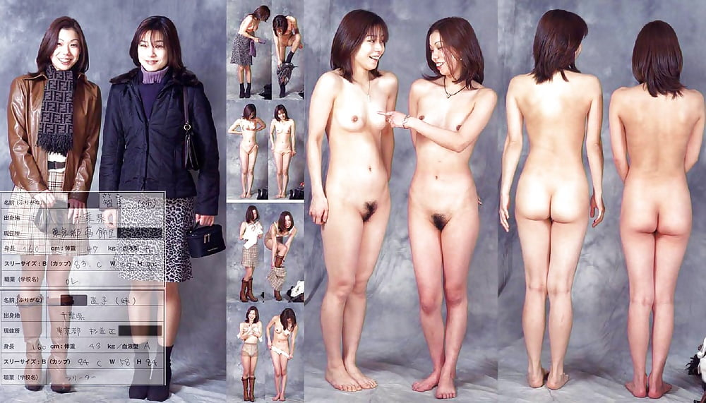 Japan undress