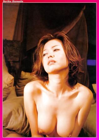 Nackt  Noriko Hamada Noriko Hamada