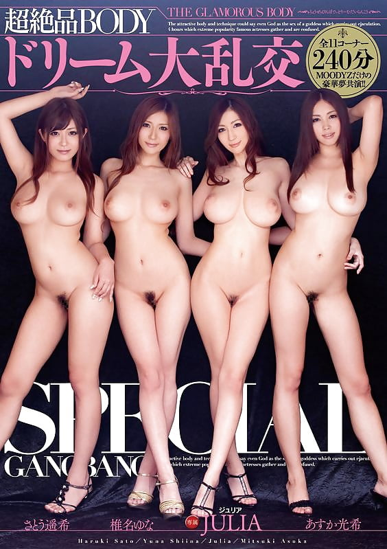 Japanese women with big boobs-9753