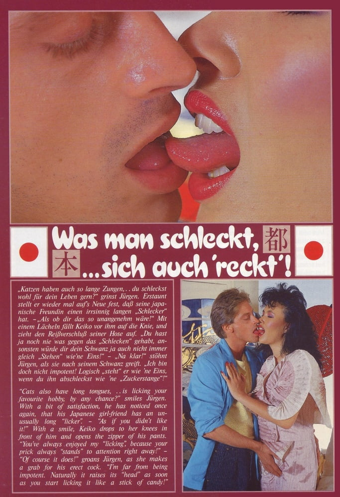 Hot women 1982 - 43 Pics