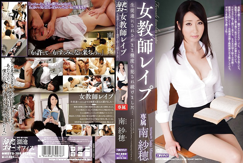Japanese model porn movie