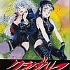 Shibata Masahiro KURADARUMA 71 - Japanese comics (27p)