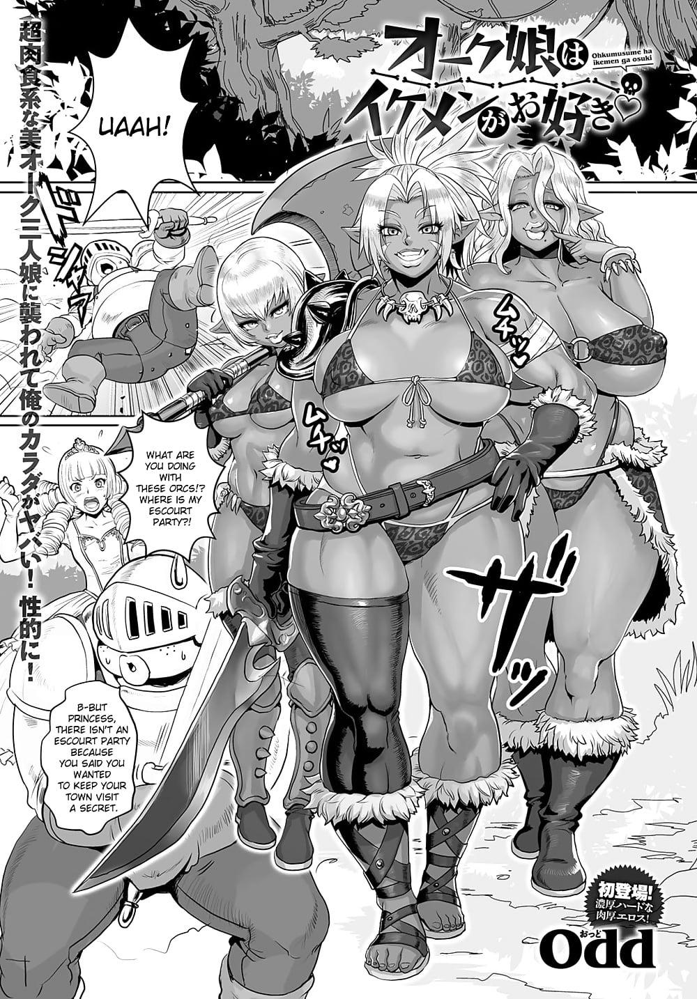 Orc Girls Love Handsome Guys - Hentai Manga - 28 Pics - xHamster com