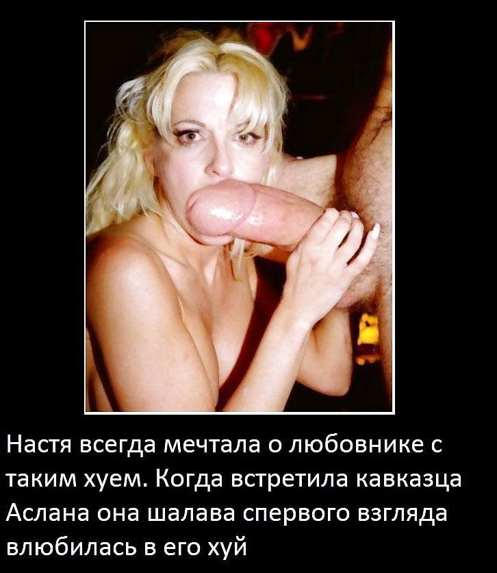 Жену оплодотворили кавказцы порно рассказы