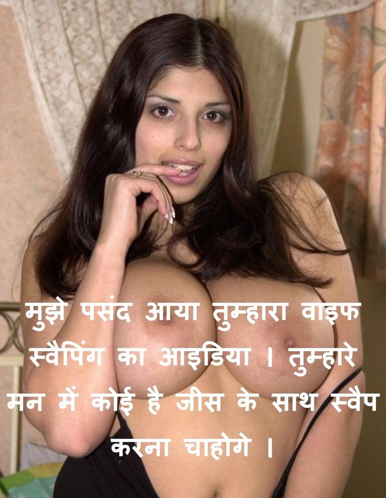 Hindi sex caption indian cuckold 3 - 14 Pics