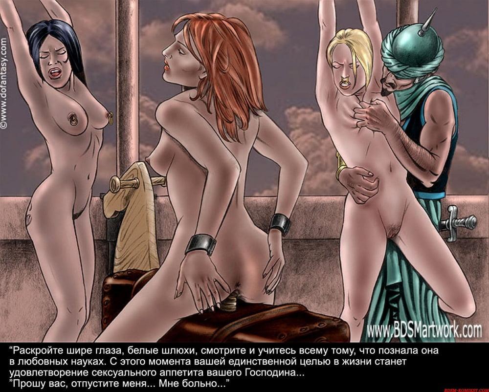 порнофильм про рабынь глотает
